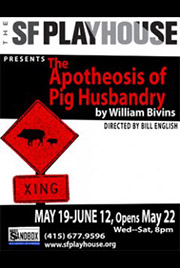 The Apotheosis Of Pig Husbandry