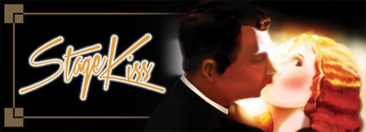 Stage-Kiss_535x194